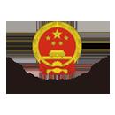 中国人民共和国农业部